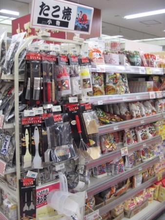 f:id:hamazo_special:20101122204619j:image