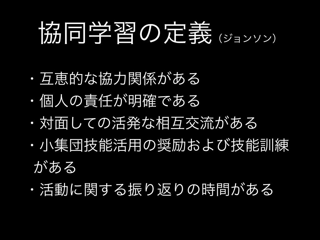 f:id:hamazumi3:20170729232736j:plain
