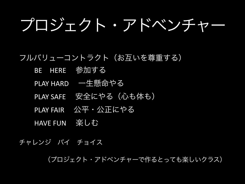 f:id:hamazumi3:20170729232800j:plain