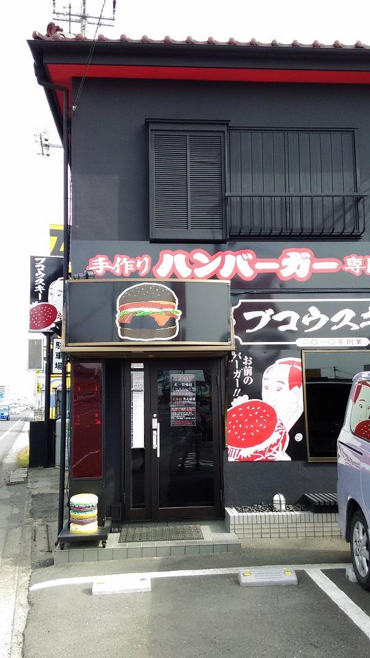 f:id:hamburger_megane:20150523150847j:plain