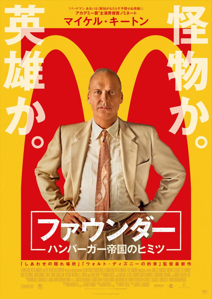 f:id:hamburger_megane:20200306093751p:plain