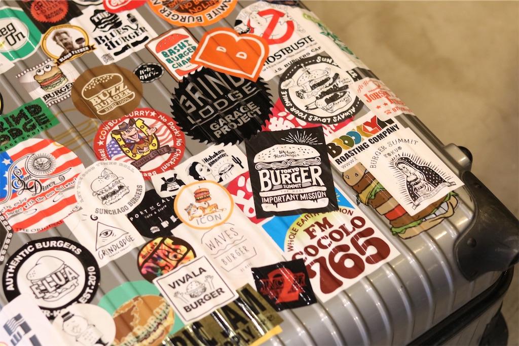 f:id:hamburgerworld:20190705162852j:image