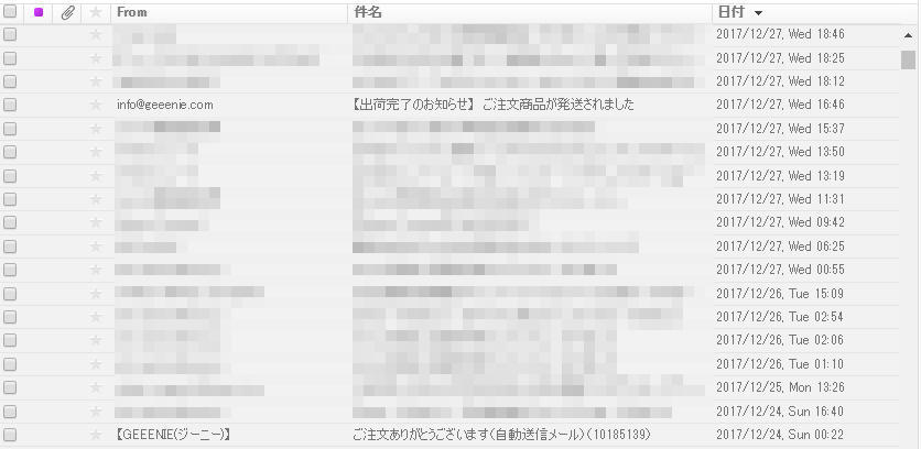 f:id:hamchang:20180102115028j:plain