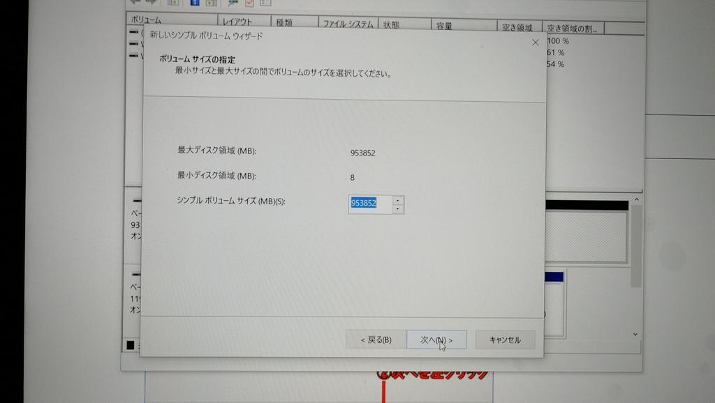f:id:hamchang:20181021121348j:plain