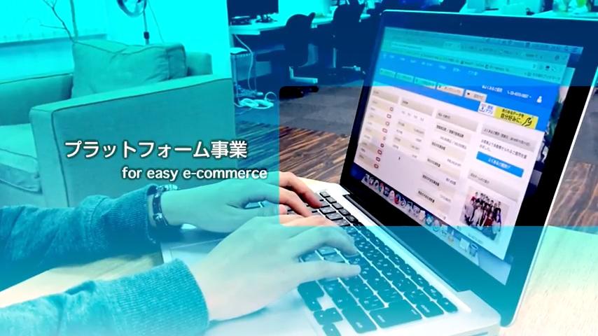 もっと知りたいHameeのこと プラットフォーム事業 ~ For easy e-commerce ~