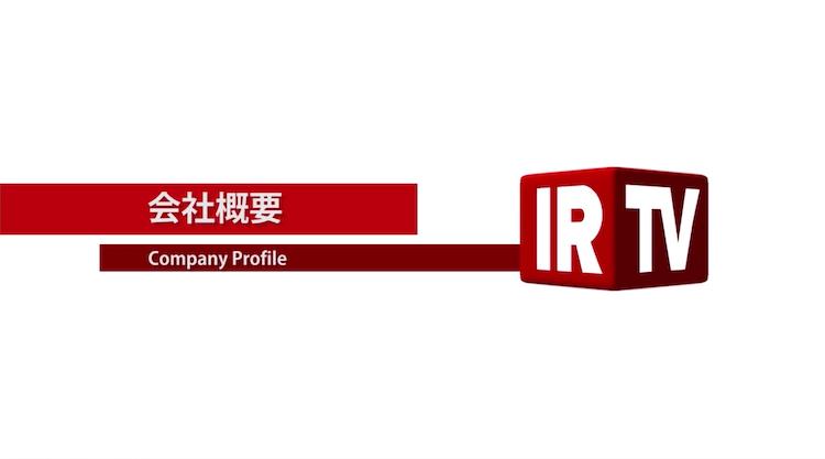 IR TV Top-Channel