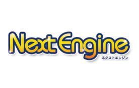 ネクストエンジン旧ロゴ
