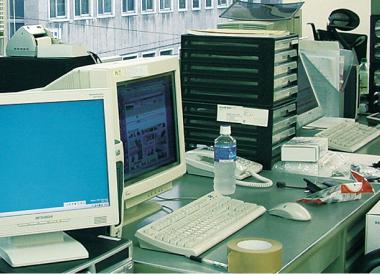 昔のオフィス