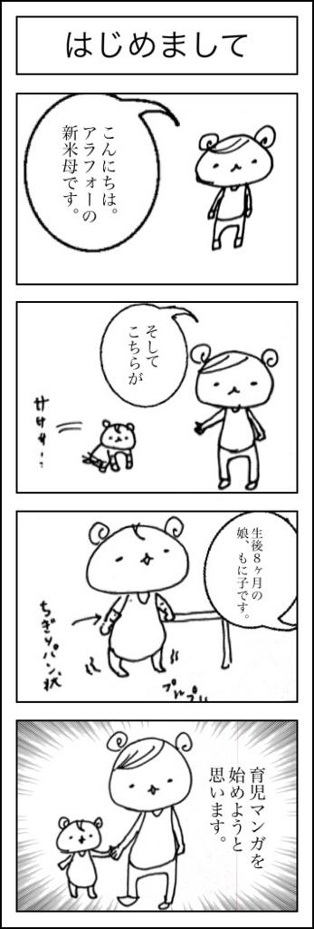 f:id:hamgasukii:20160816214026j:plain