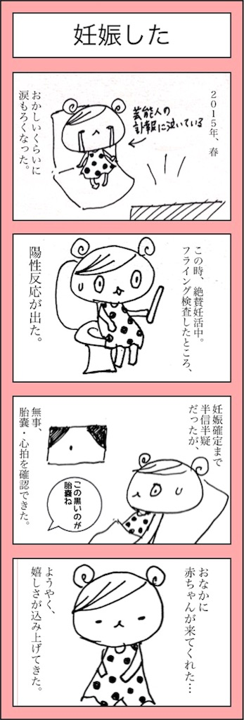 f:id:hamgasukii:20160817131958j:image