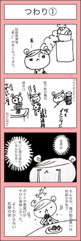 f:id:hamgasukii:20160823234116j:image