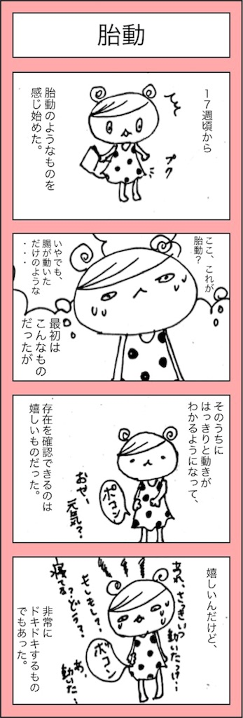 f:id:hamgasukii:20160831092437j:image