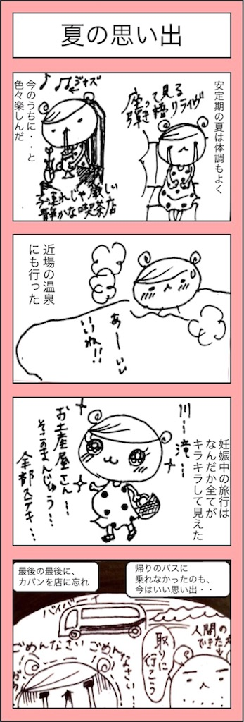 f:id:hamgasukii:20160912022032j:image