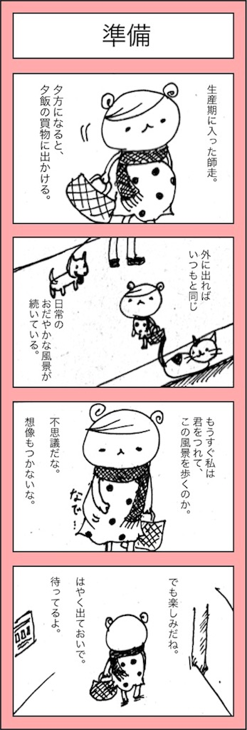f:id:hamgasukii:20161208142746j:image