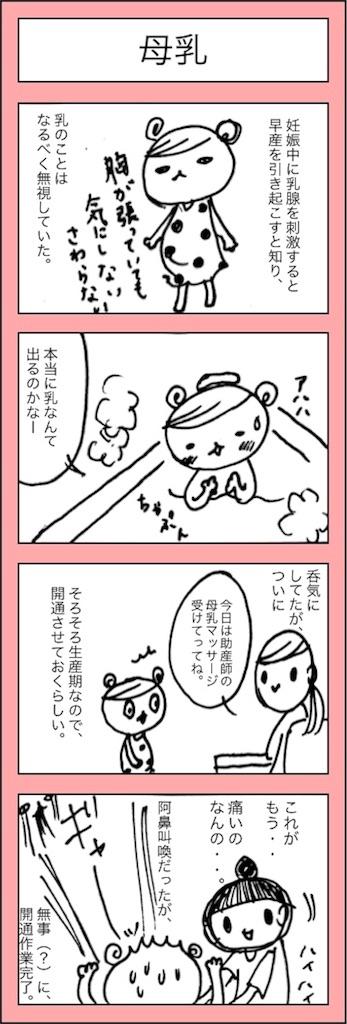 f:id:hamgasukii:20170108095941j:image