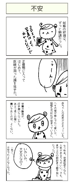 f:id:hamgasukii:20170113184701j:image