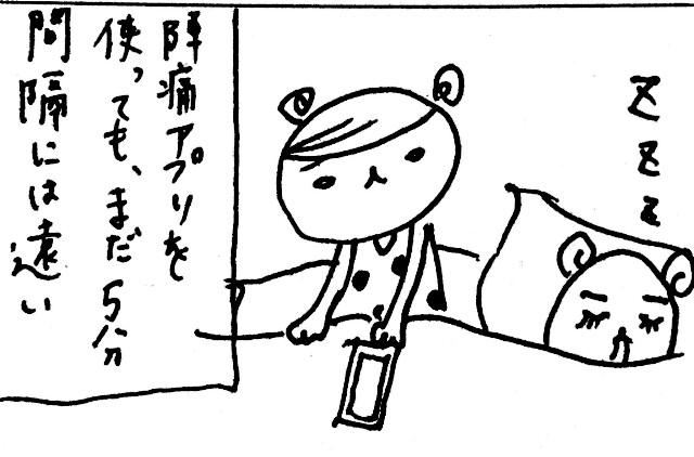 f:id:hamgasukii:20170124000910j:image