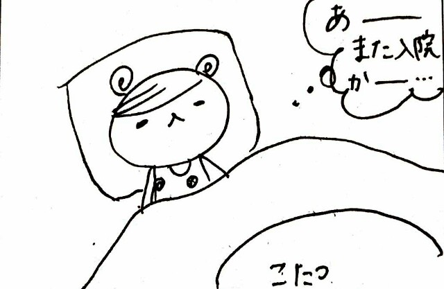 f:id:hamgasukii:20170306142802j:image
