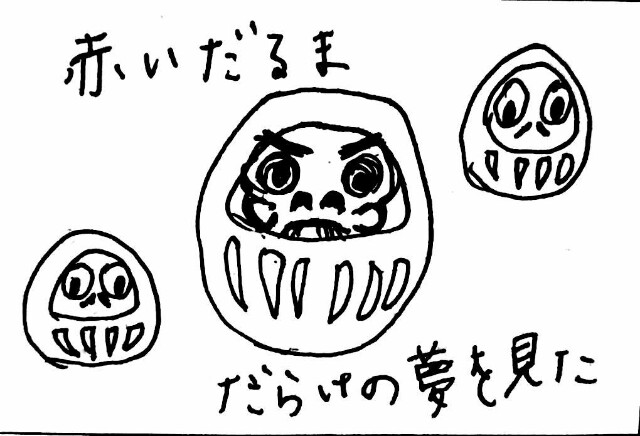 f:id:hamgasukii:20170306142834j:image