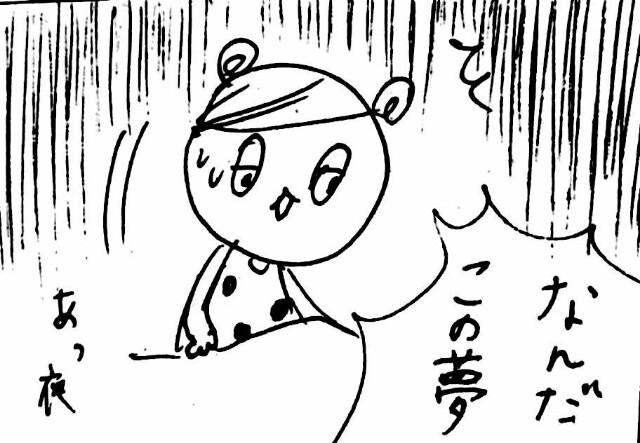 f:id:hamgasukii:20170306142848j:image