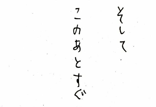 f:id:hamgasukii:20170306142903j:image