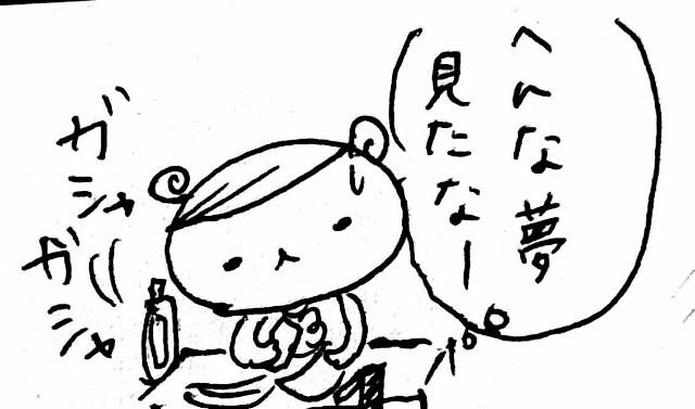 f:id:hamgasukii:20170317123406j:image
