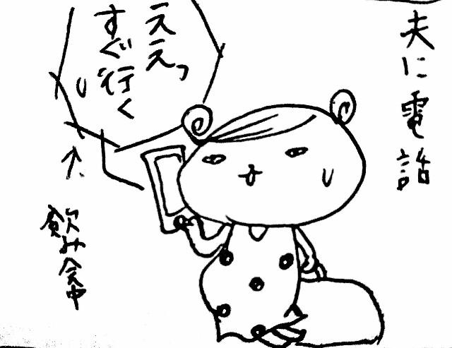 f:id:hamgasukii:20170325053359j:image