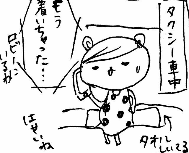 f:id:hamgasukii:20170325053408j:image