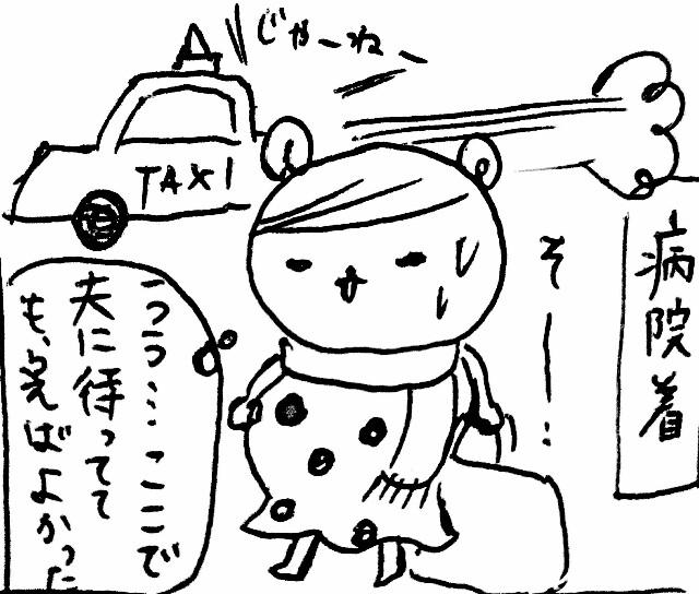 f:id:hamgasukii:20170325053417j:image