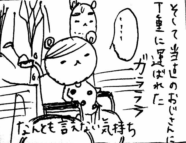 f:id:hamgasukii:20170325053428j:image