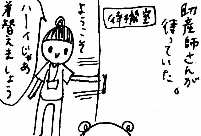 f:id:hamgasukii:20170326222412j:image
