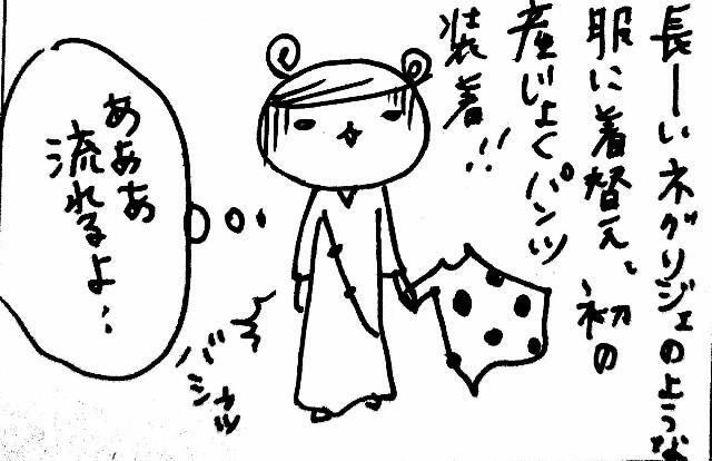 f:id:hamgasukii:20170326222428j:image