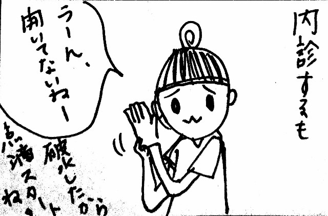 f:id:hamgasukii:20170326222438j:image