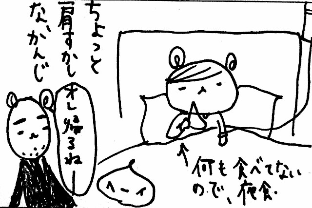f:id:hamgasukii:20170326222453j:image