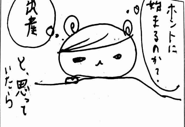 f:id:hamgasukii:20170405105941j:image