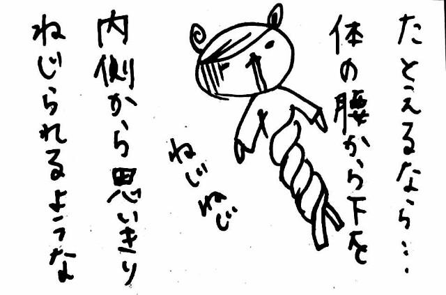 f:id:hamgasukii:20170406113213j:image