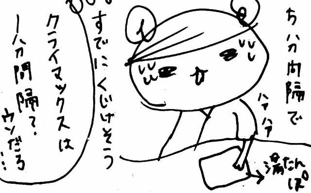 f:id:hamgasukii:20170406113221j:image