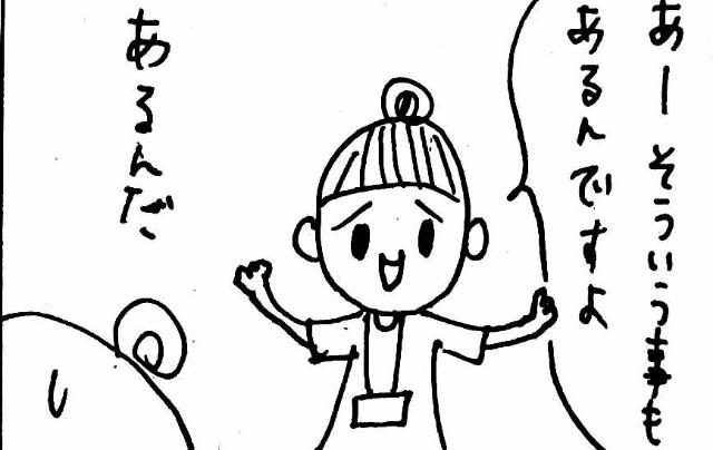 f:id:hamgasukii:20170407093453j:image