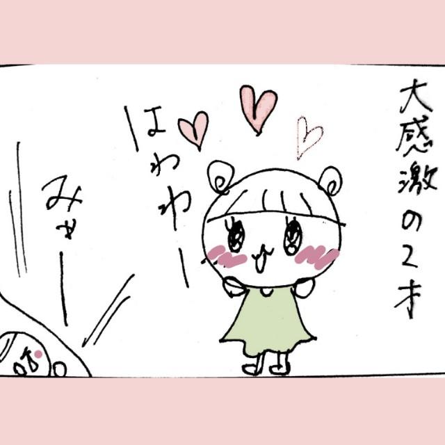 f:id:hamgasukii:20190620090819j:image