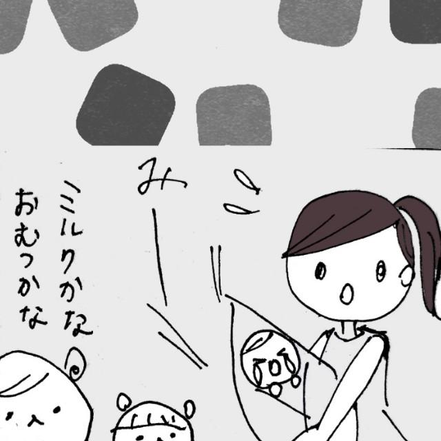 f:id:hamgasukii:20190620090843j:image