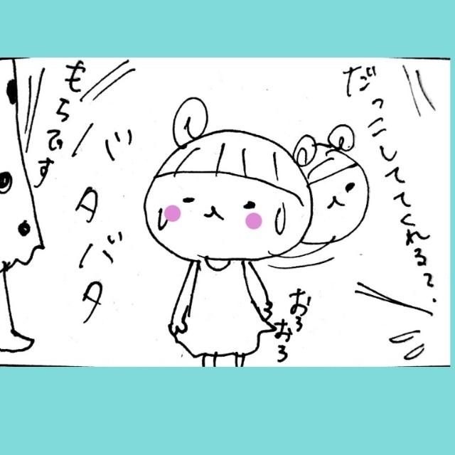 f:id:hamgasukii:20190620090852j:image