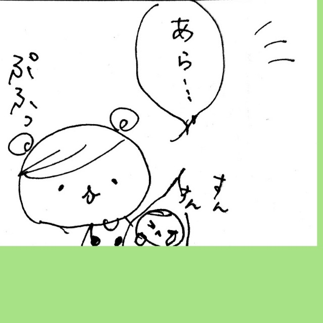f:id:hamgasukii:20190620090901j:image