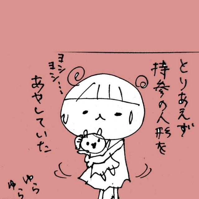 f:id:hamgasukii:20190620090911j:image