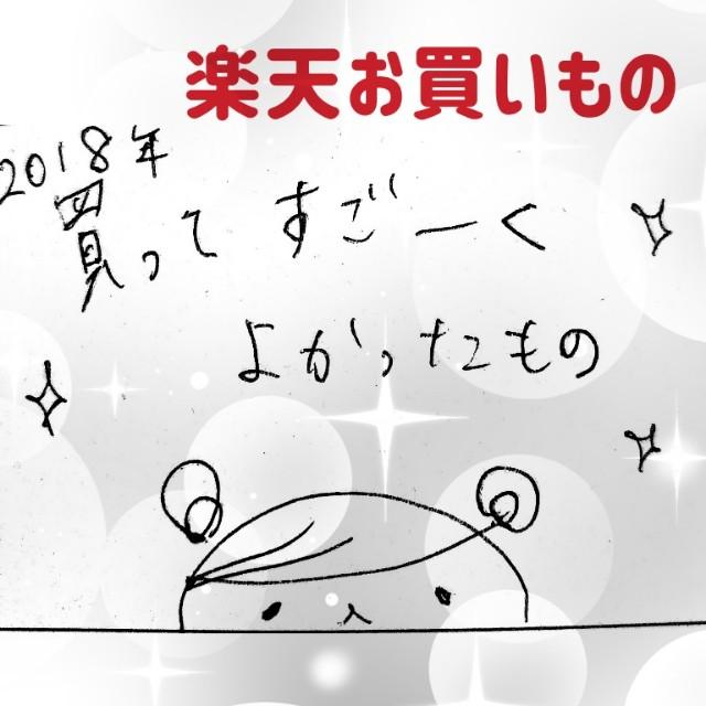 f:id:hamgasukii:20190701225651j:image