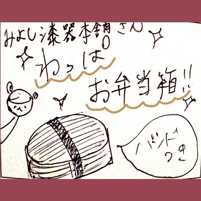 f:id:hamgasukii:20190701225659j:image