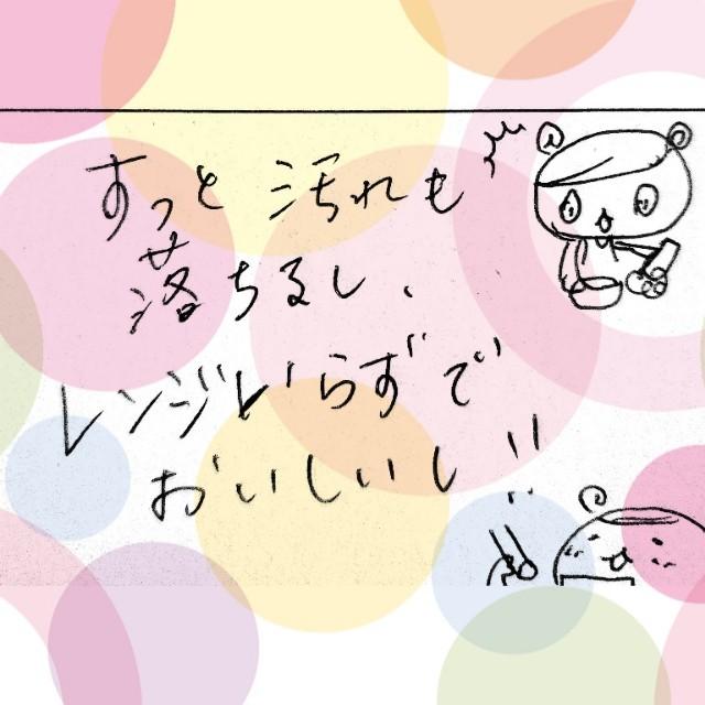 f:id:hamgasukii:20190701225735j:image