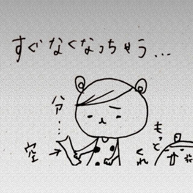 f:id:hamgasukii:20190703181346j:image