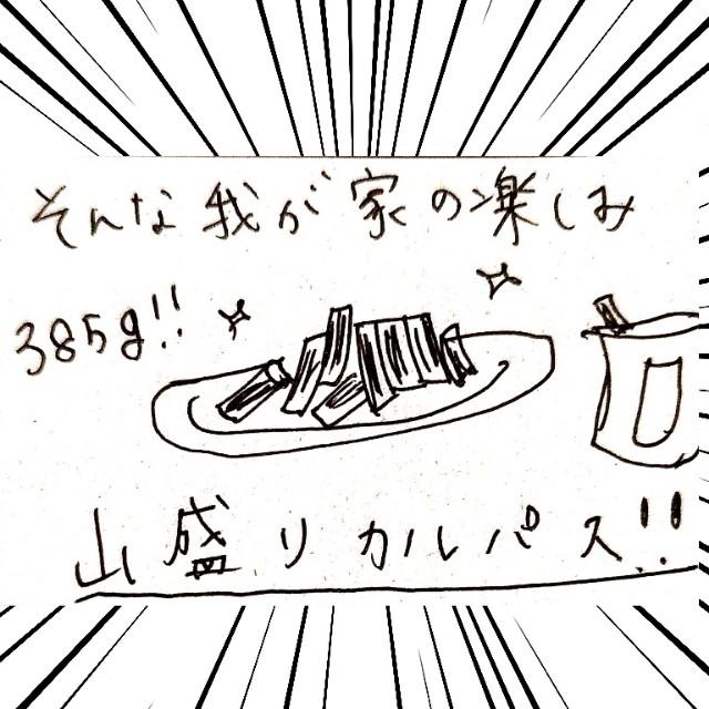 f:id:hamgasukii:20190703181417j:image