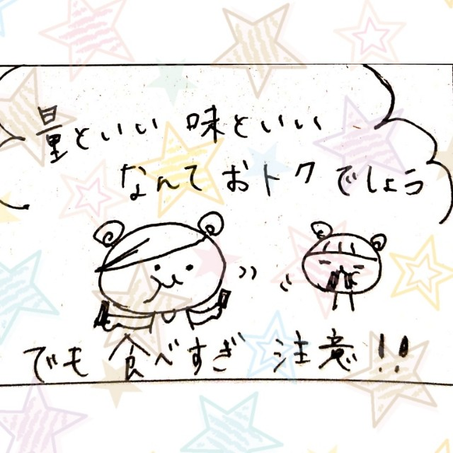 f:id:hamgasukii:20190703181439j:image