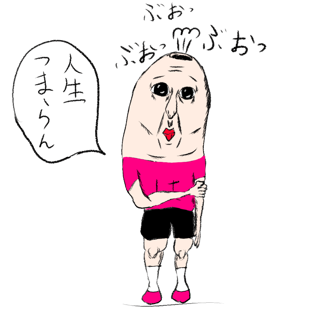 f:id:hamigaki1015:20180524193059p:plain
